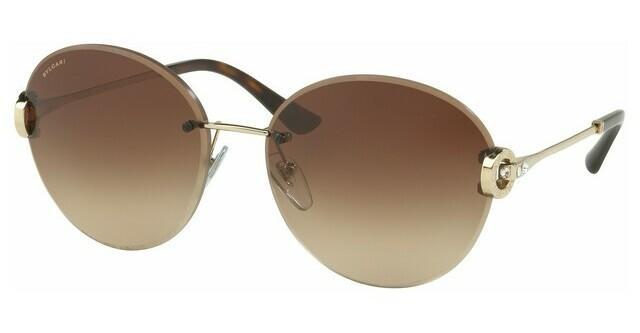 Bvlgari Sonnenbrillen für Damen Online Kaufen | FASHIOLA.at